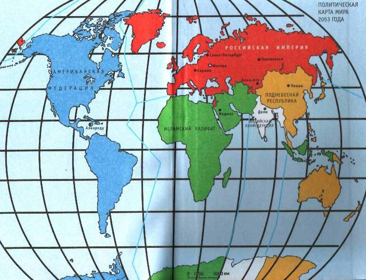 Russias Third Empire Innocent Bystanders - Us and russia map