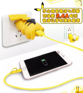 BadPikachuProductDesign